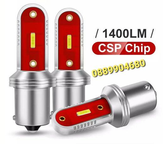 Дневни светлини DRL LED крушки 1156 *CANBUS*