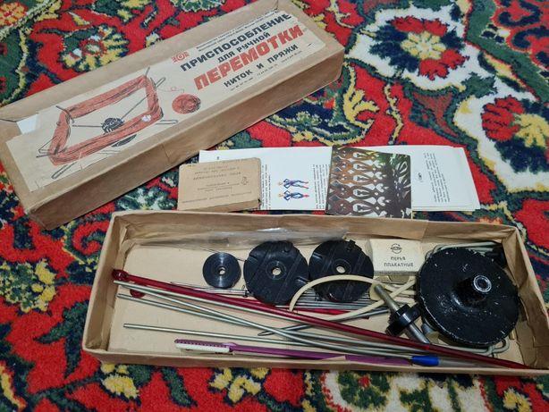 Приспособление для ручной перемотки ниток и пряжи