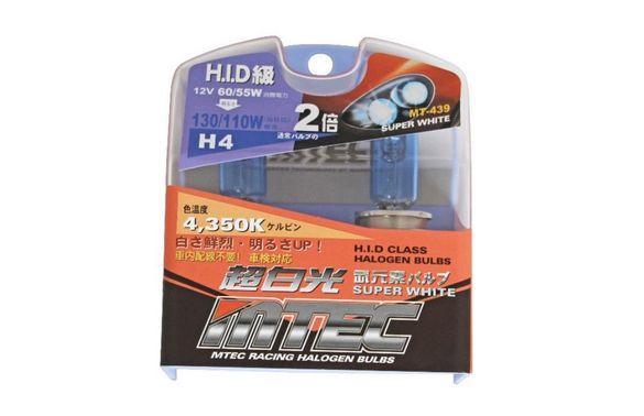 H4 Оригинални Японски Автомобилни Крушки MTEC HID60/55W-130/110W 4350К