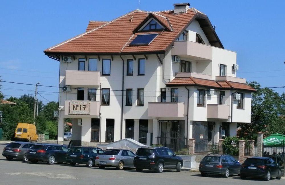 Ваканционни апартаменти (налични са студиа, с 1 спалня и 2 спални)