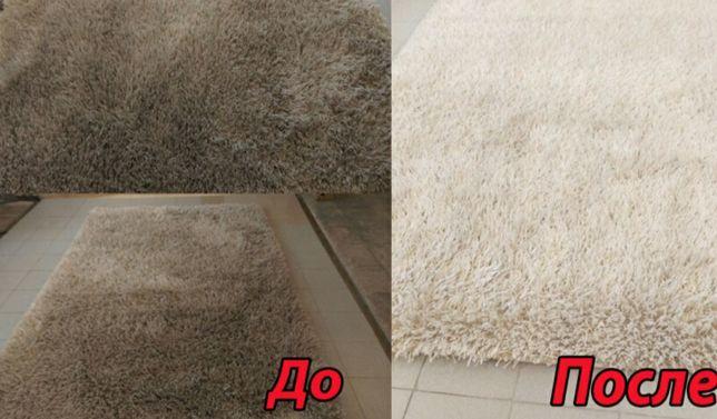 Стирка и сушка ковров