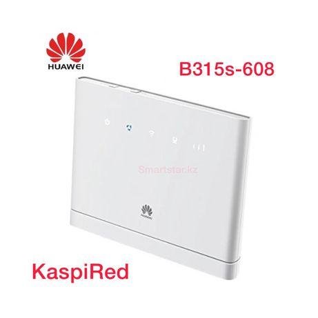 Huawei B315s-608 4G роутер под любые сим карты