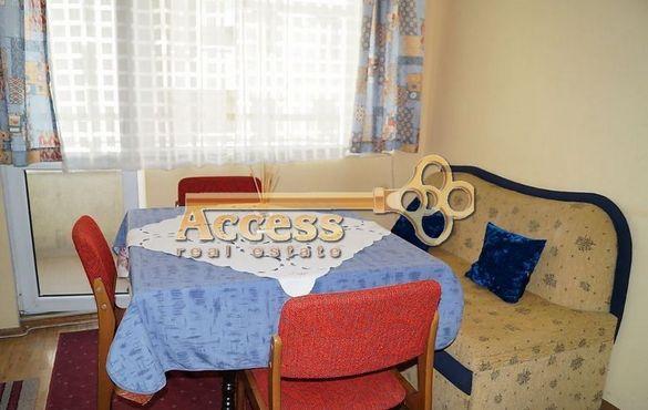 Тристаен апартамент / Окръжна болница