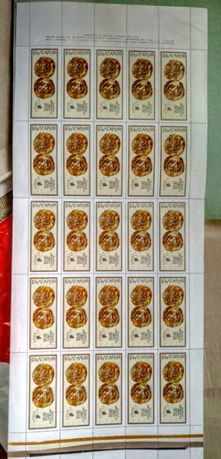 Листове пощенски марки