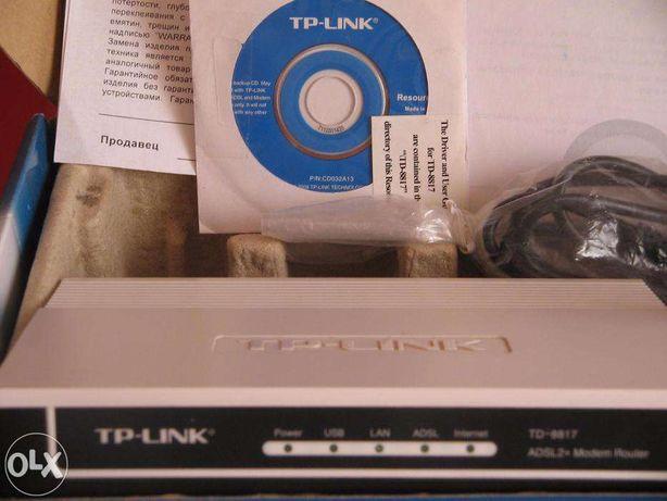 Продам ADSL модем TP-Link ADSL2+Ethernet/USB Modem Router TD8817.