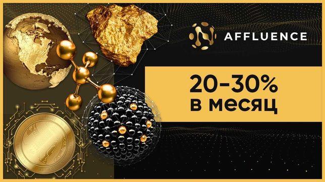 Добро пожаловать в Affluence!
