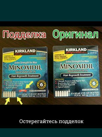 Миноксидил 5%10%15% для роста бороды и волос