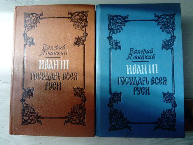 Продам книги русская классика
