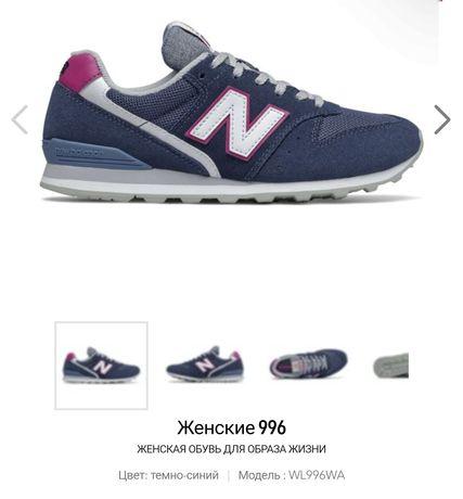 Женские New Balance 996 Алматы