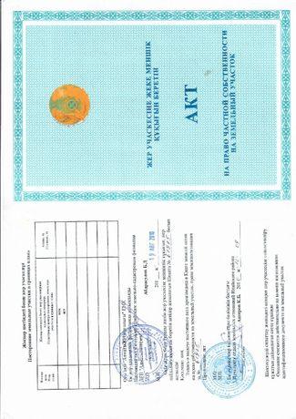 Продам участок под ЛПХ в п. Караой, Алматинская область
