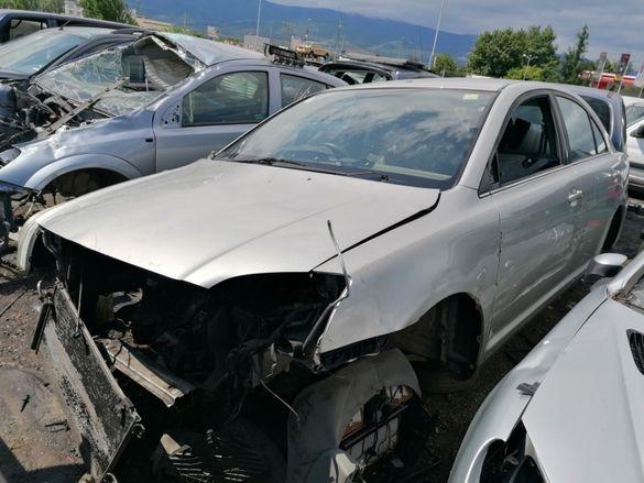 На части! Toyota Avensis 2.2 D4D