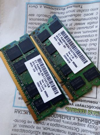 Оперативная память 2 гб ддр2 ( 2 gb ddr2 ) для ноутбука