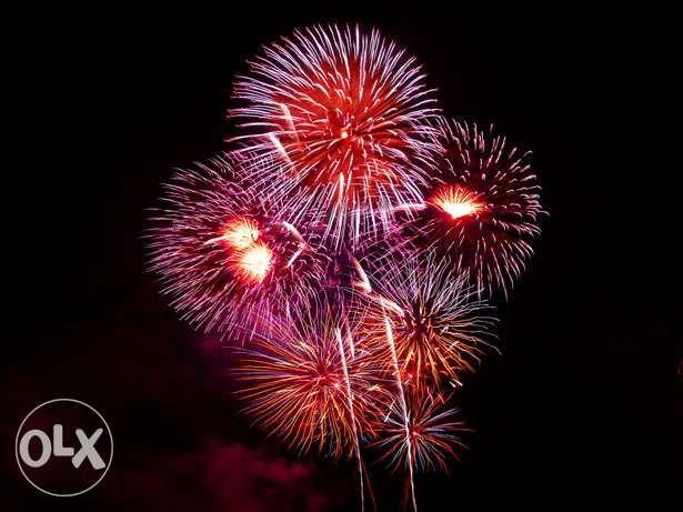 Executam focuri de artificii la orice evenimente , jerbe si fum