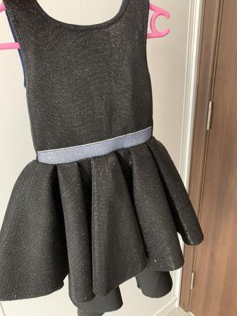 Официална рокля за бебе