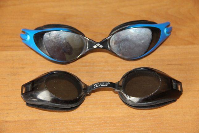 Очки фирменные для плавания SEALS и Arena без ремешков