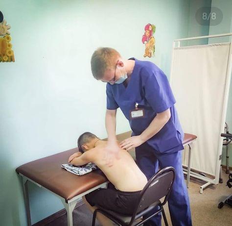 Профессиональный, лечебный массаж