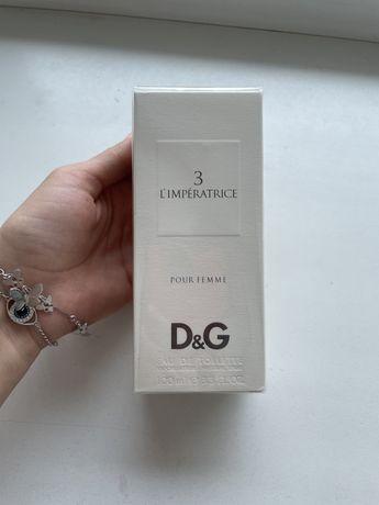 D&G 3 L'impératrice Знаменитая Императрица