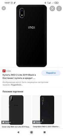 Продом новый телефон