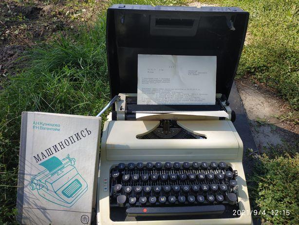 Продам печатную машинку советскую с пластиковым футляром,новая,идеальн