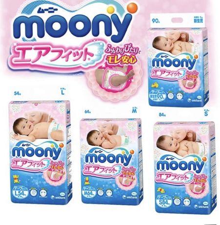 Moony подгузники и трусики(Япония)