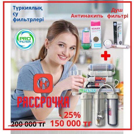 Фильтры для воды/ Турецкие фильты гарантия 3 года