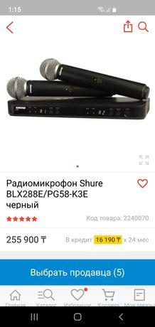 Продам микрофоны бренд шур