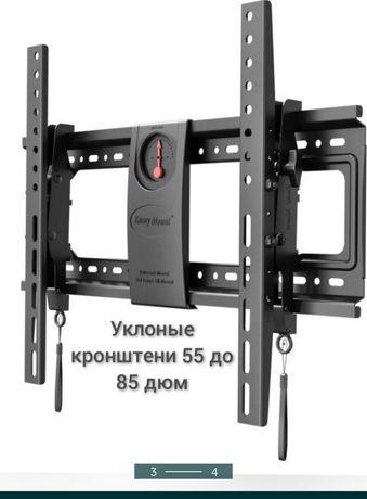 Установка Телевизор продажа кронштеин и Отау Тв Алма ТВ