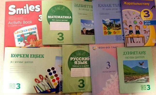 Рабочие тетради школьникам.  • «0»,1,2,3,4 кл