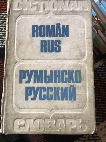 Traducator Autorizat de Limba Rusa