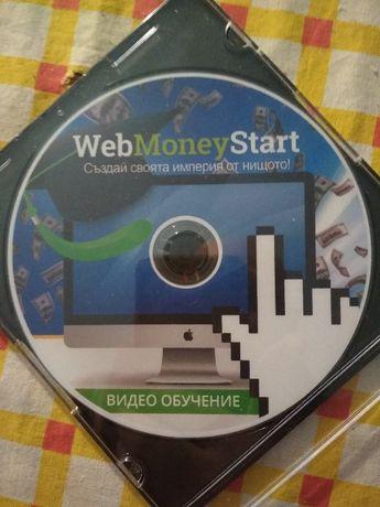 диск с 53 фаила как да правим пари маркетинг реклама от в къщи