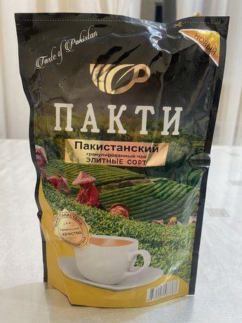 Пакти чай