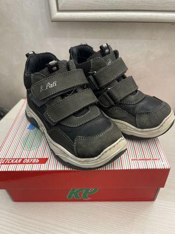 Осенние ботинки на мальчика фирма турция  K.Pafi