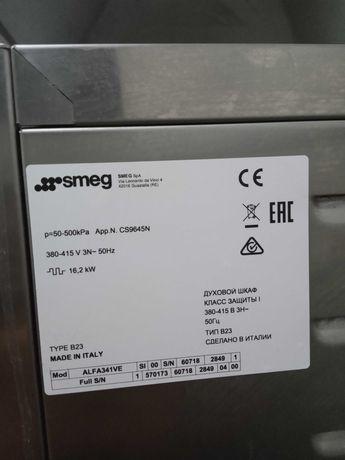 Электропечь конвекционная SMEG