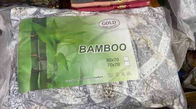 Бамбук подушки 50×70