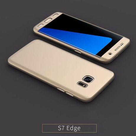 Защита на 360 градуса мат калъф кейс за Samsung Galaxy S7, S7 Edge