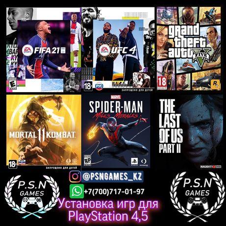 Продаём игры Playstation 3,4 Fifa 20, Ufc3,4, The last of Us