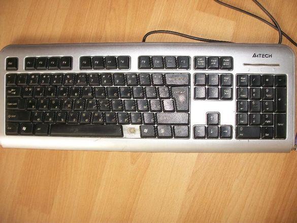 клавиатури за компютър ,АРТЕХ