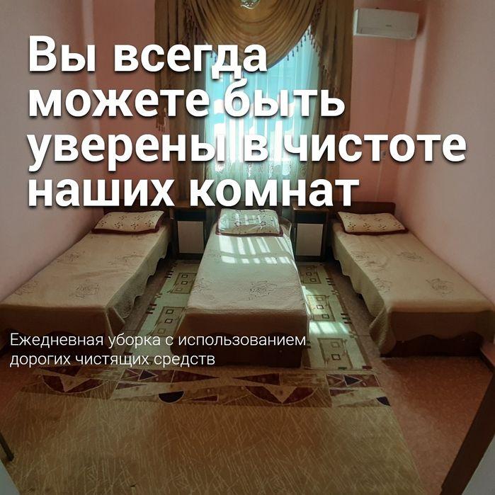 Лучше чем квартира!!! Кызылорда - изображение 1