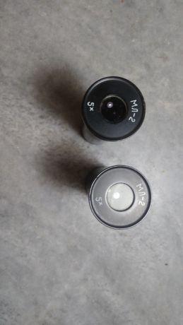 Окуляр за микроскоп
