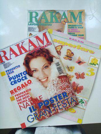 2 бр. списания RAKAM