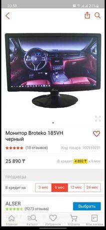 Монитор Broteko 185VH