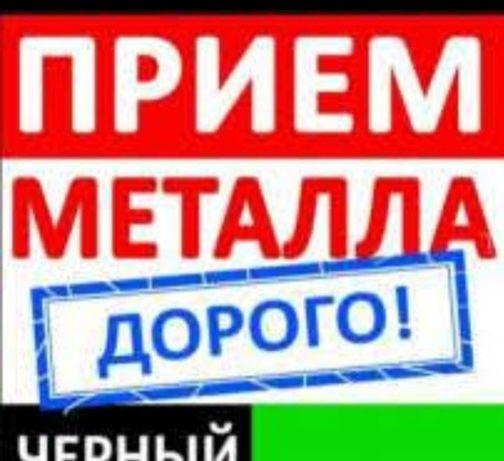 Прием черный металла скупка металла закупка металлолома в г.Алматы. Ко