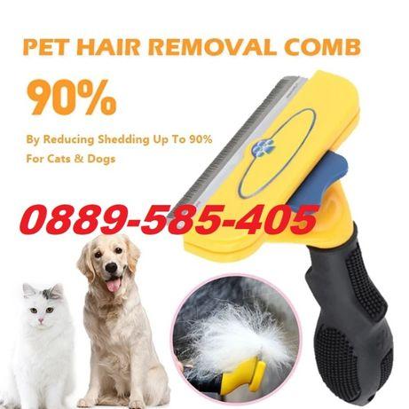 Гребен за груминг, ресане почистване на домашни любимци куче котка