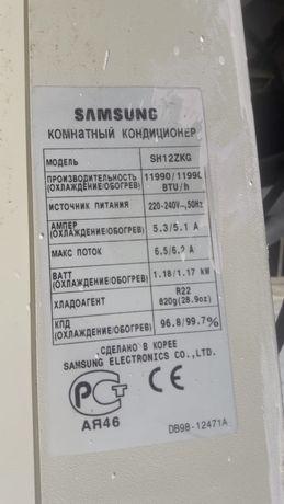 Продается кондитционер samsung sh12