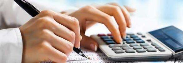 Предлагам счетоводни услуги