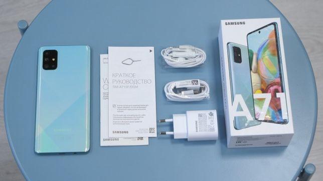 Samsung a71 тез арада алатын адам керек бары ыстейды жақында алғам