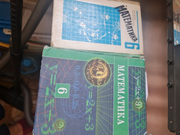 Книги  для 6  класса