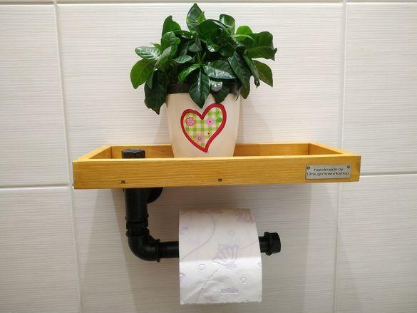 Поставка за тоалетна хартия