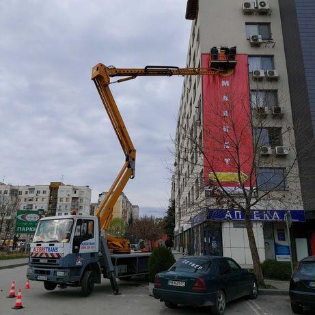 Автовишка под наем Пловдив