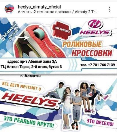 Роликовые кроссовки,кроссы на роликах, колесиках, heelys, хилис